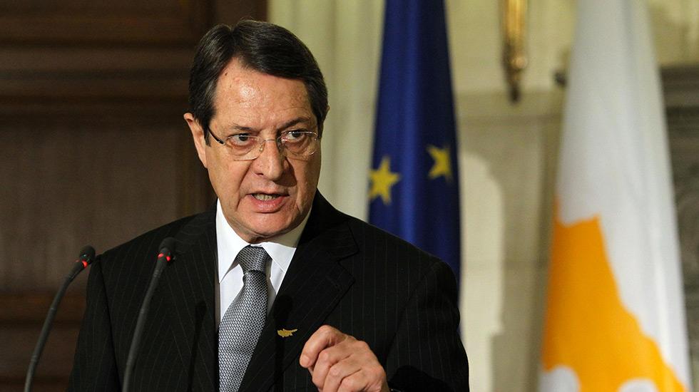 """Cipro: il paese chiede all'UE un """"aiuto supplementare"""""""