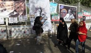 Iran: con una forte affluenza il paese sceglie il nuovo Presidente
