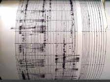 Forte scossa di terremoto con epicentro nelle Marche