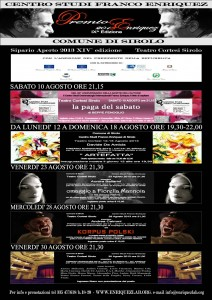Cartelline Premio 2013