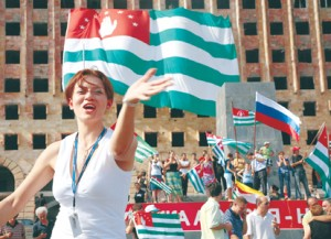 Turchia, Abkhazia