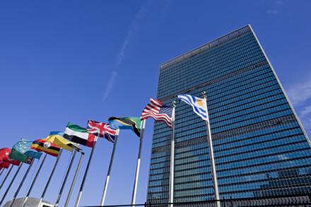 ONU: l'Arabia Saudita denuncia la disuguaglianza del Consiglio di sicurezza