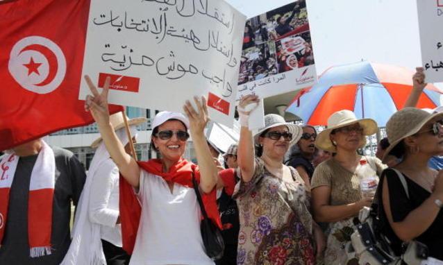 La nuova Costituzione tunisina…