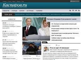 Russia: le autorità bloccano quattro siti dell'opposizione