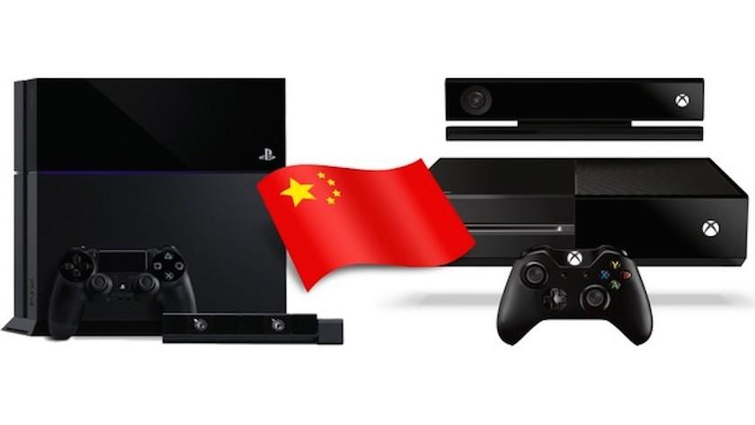 Playstation 4 sbarca in Cina con Xbox One ad attenderla