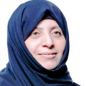 Samira -saleh al-Naimi