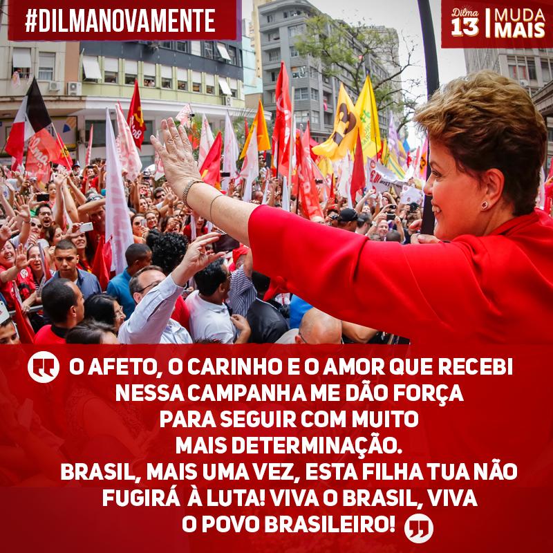 Brasile: Dilma Rousseff rieletta Presidente