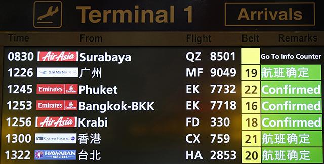 Singapore: l'aereo scomparso appartiene alla Air Asia