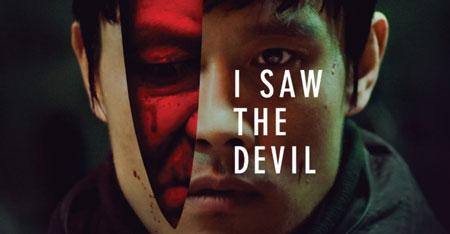 I Saw The Devil, esempio del grande cinema Sud Coreano