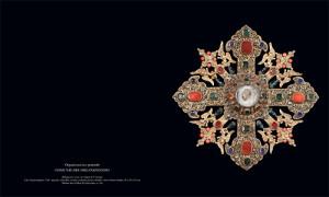 Invito Armenia 185x222_Layout 1