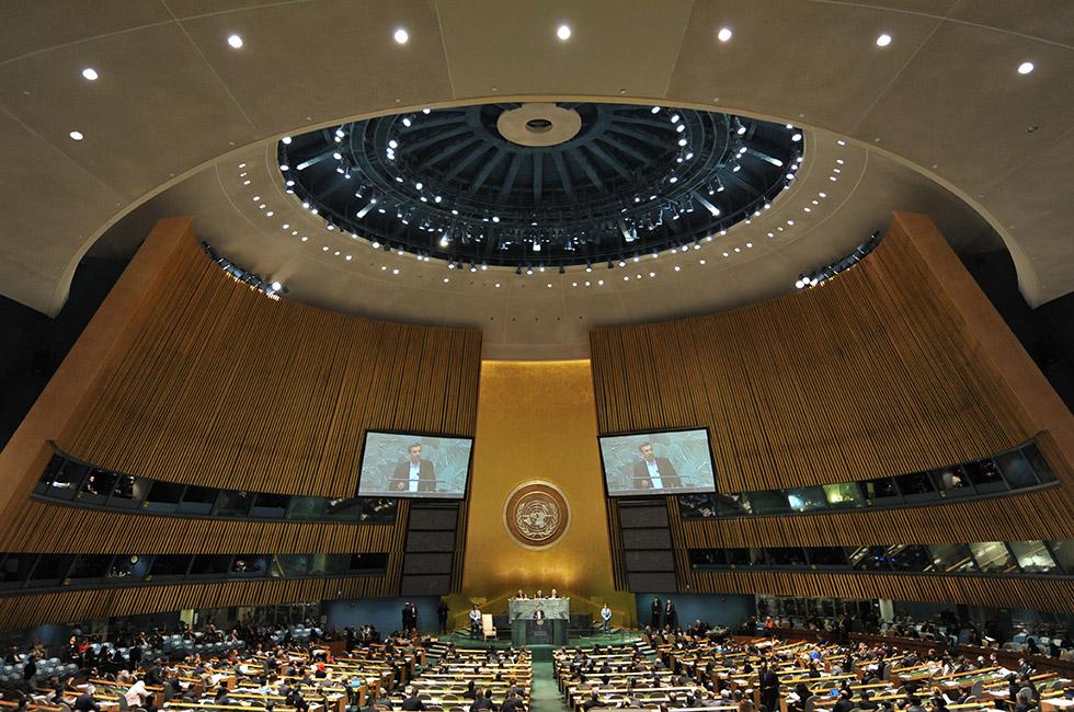 I nuovi obiettivi dell'ONU per salvaguardare il pianeta