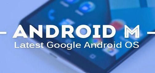 Android 6.0 Marshmallow è ora ufficiale