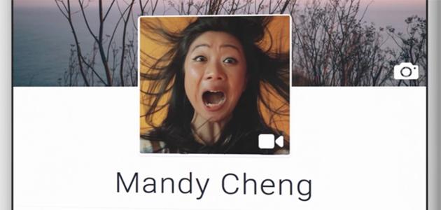 Facebook un video di 7 secondi come immagine profilo