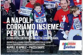 Maratona Telethon, una corsa per sconfiggere le malattie rare