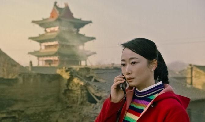 Al di là delle montagne, il profondo cambiamento della Cina
