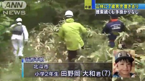 Giappone: ancora disperso il bambino abbandonato nel bosco per punizione