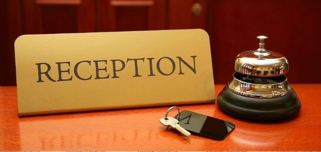 Cronache alberghiere: i documenti di riconoscimento