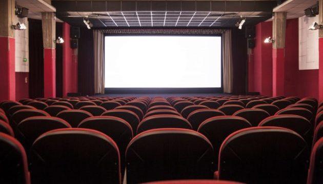 BELTRADE | Il piccolo cinema indipendente da salvaguardare