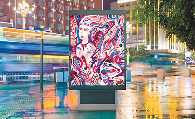 Ȏboem, la start up che sostituisce la pubblicità con opere d'arte