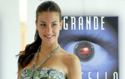 Storia di una miss: Francesca Fioretti.