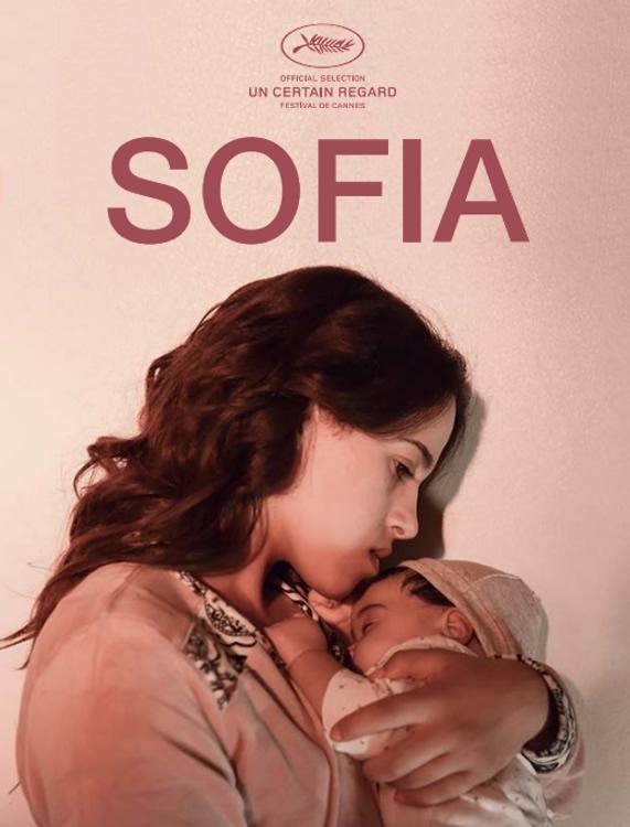 Sofia | figlia e madre in una società patriarcale