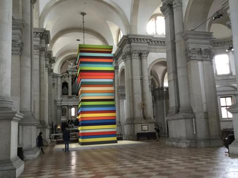 Curiosando alla Biennale #2: l'Iran al Conservatorio