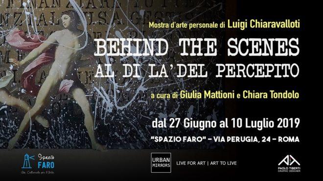 """Spazio Faro: """"Behind the scenes"""", non è tutto oro ciò che luccica"""