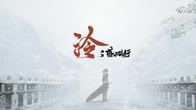 Ling: A Road Alone – Quando un'idea non è abbastanza
