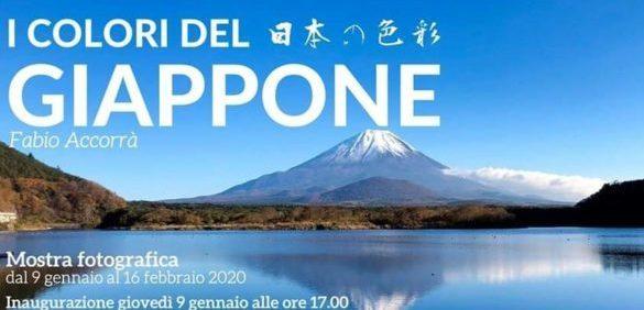 Il Giappone a Genova tra colori e convenzioni