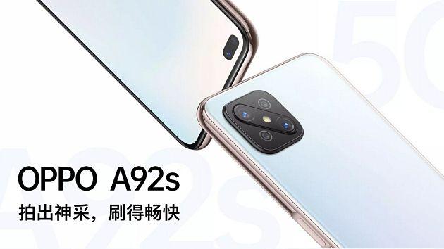 oppo-a92s-caratteristiche-ufficiali