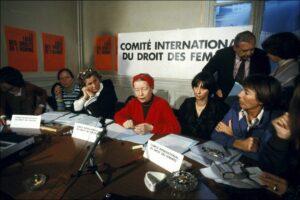 conferenza-del-comitato-internazionale-per-i-diritti-delle-donne-13-marzo-1979